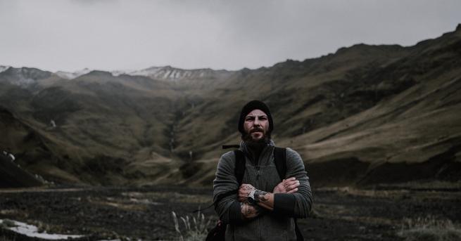 Вдъхновени истории Българска любовна история от Исландия в снимки За
