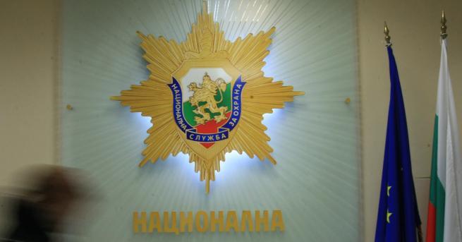 България ДПС с предложение за промяна на Закона за НСО