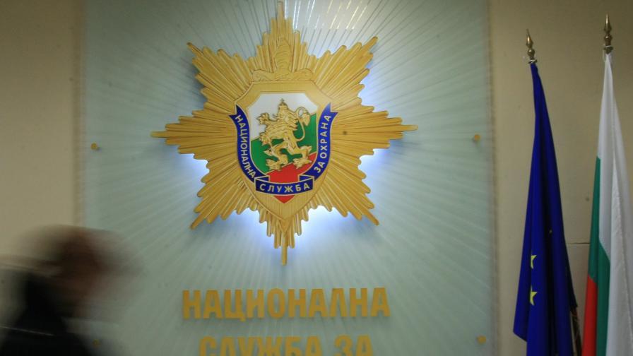 ДПС с предложение за промяна на Закона за НСО