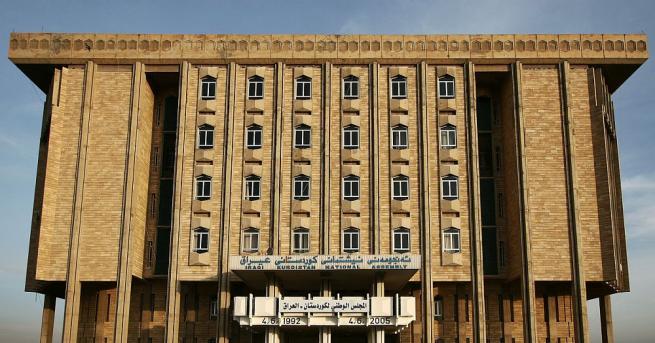 Над 100 депутати от парламента на Ирак представиха проект за