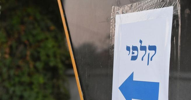Ден след съюзяването на двете основни леви партии в Израел