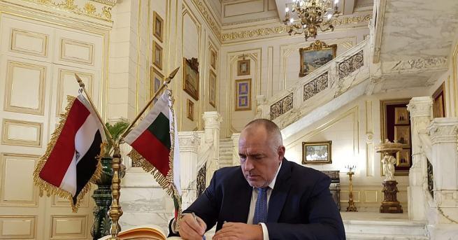 Министър-председателят Бойко Борисов ще участва днес в официалното откриване на
