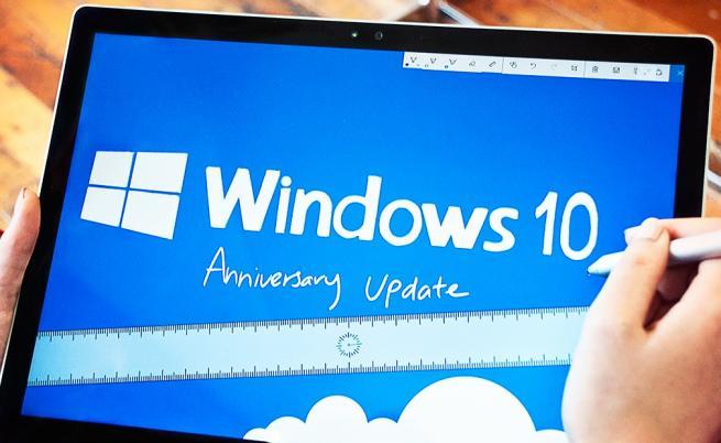 Как да ускорим работата на Windows 10