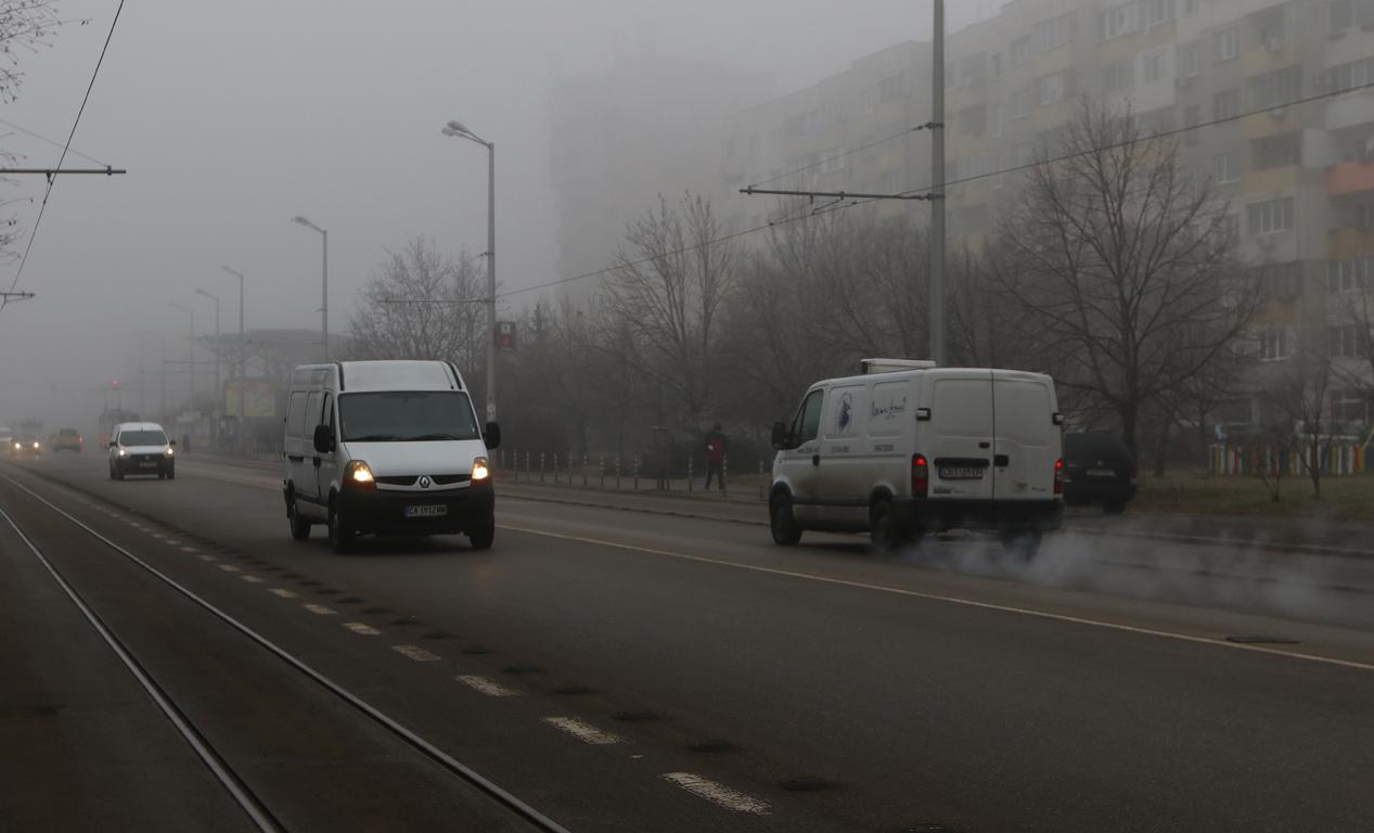 Мъгла и опасен въздух в София и днес
