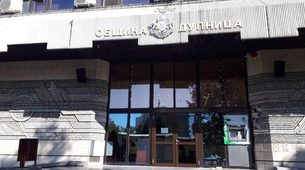 Грипна епидемия е обявена на територията на общините Дупница и Сапарева...