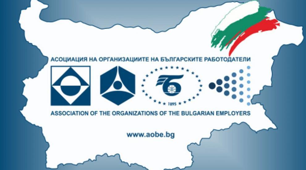 Работодателски организации: Асоциацията на...