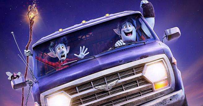 """""""Напред"""" е новата анимация на Дисни и Пиксар, която ни"""