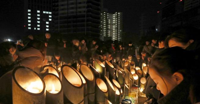 Япония днес почете паметта на хилядите загинали в разрушителното земетресение,