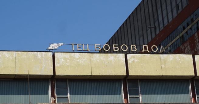 Прокуратурата в Дупница разследва ТЕЦ