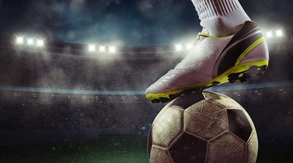 Футболният