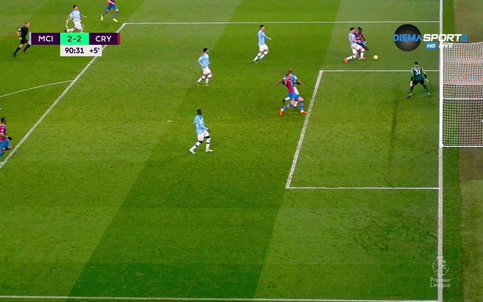 Манчестър Сити допусна да бъде изравнен в края на мача