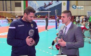 Атанас Петров: Надиграхме ги с колективна игра