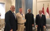 Коя е базата, която Борисов посети в Египет