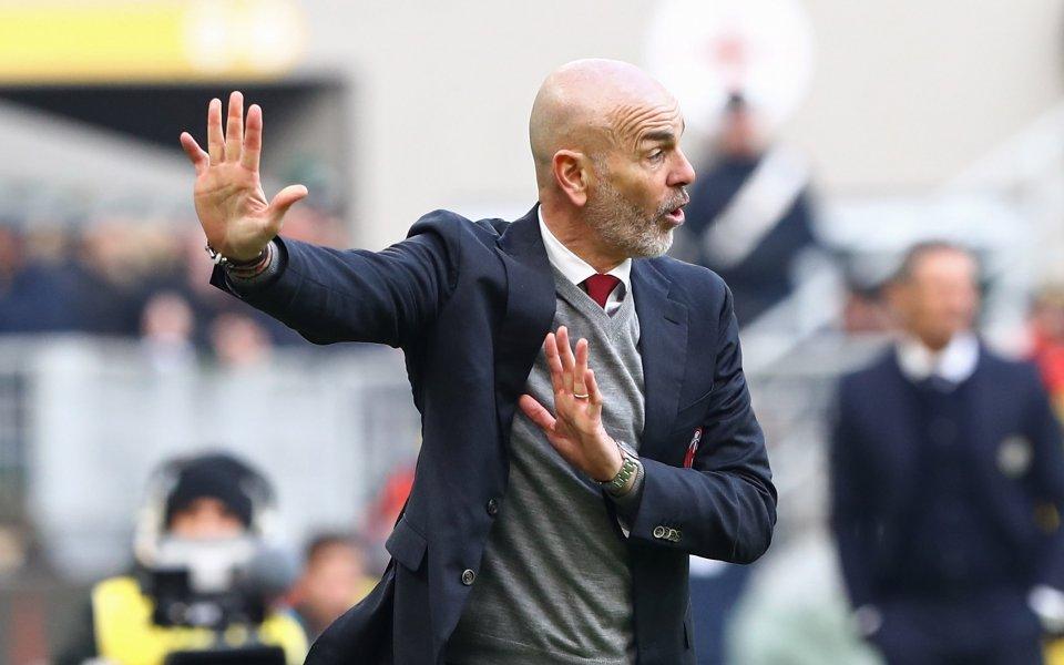 Треньорът на Милан Стефано Пиоли коментира случващото се около спряганите