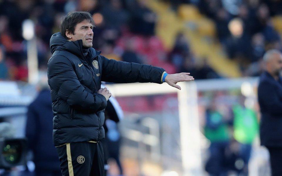 Треньорът на Интер Антонио Конте не скри разочарованието си след