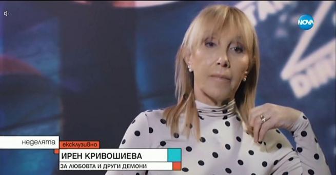 Актрисата Ирен Кривошиева проговори за шестте си брака, петте си