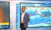 Прогноза за времето (20.01.2020 - обедна емисия)