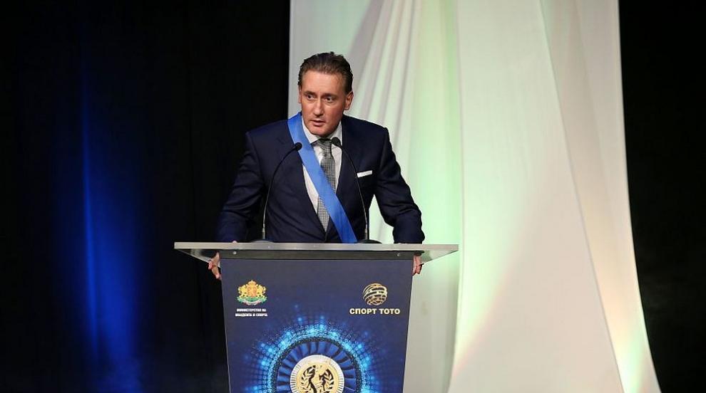 Кирил Домусчиев с награда за приноса си в развитието на българския спорт...