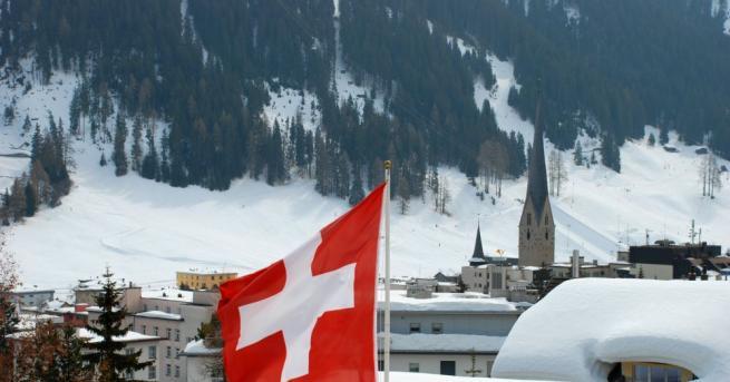 Световният елит се събира в швейцарския планински курорт Давос за