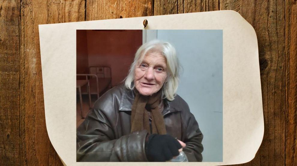 Познавате ли тази жена? (СНИМКА)