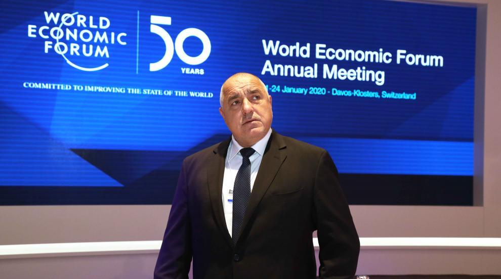 Борисов в Давос: Бъдещето на Западните Балкани е в ЕС (СНИМКИ)