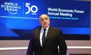 Бойко Борисов на Световния икономически форум в Давос