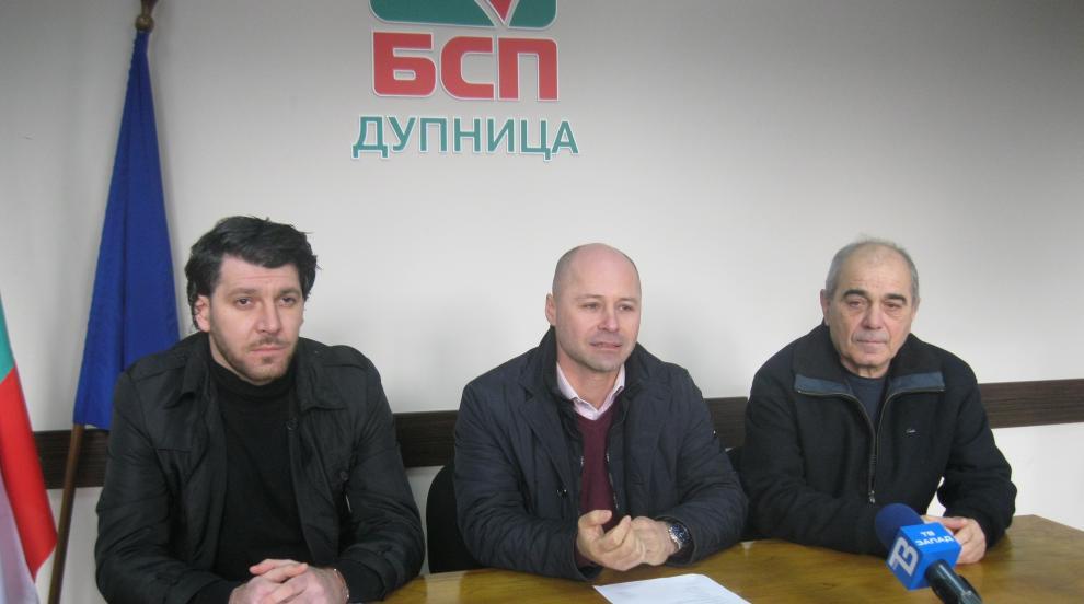 БСП излезе с редица предложения за Бюджет 2020 на община Дупница