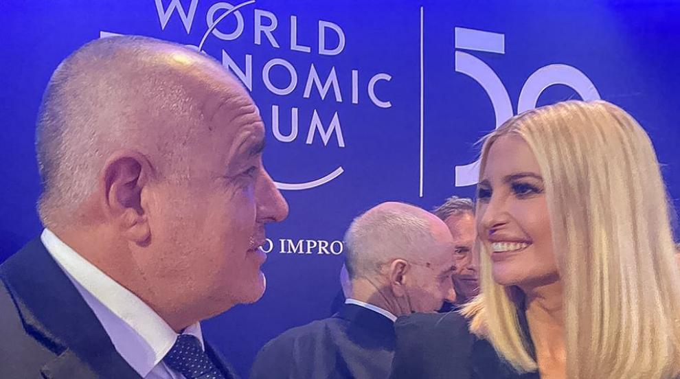 Борисов обсъжда с Иванка Тръмп речта на баща ѝ (СНИМКИ)