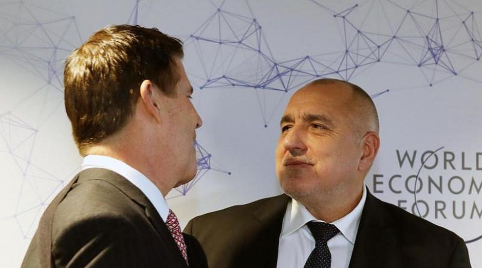 Зам.-държавният секретар на САЩ подари специална монета на Борисов (СНИМКИ)