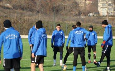 Две тренировки за отбора на Левски днес в Сандански