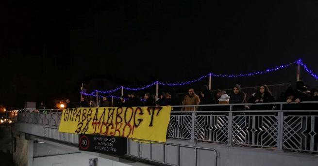 Родителите на убития в Гърция 28-годишен Тоско Бозаджийски - в