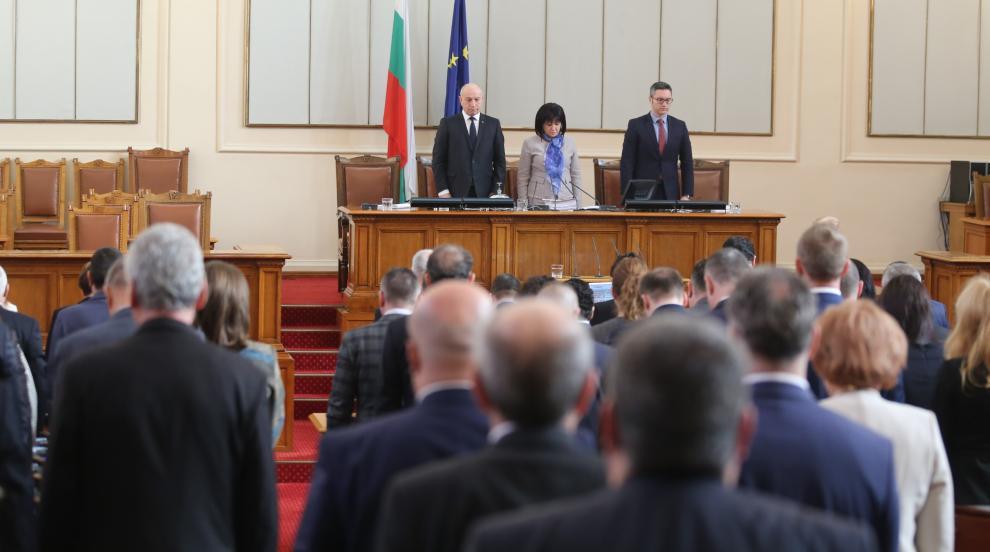 Парламентът запази минута мълчание в памет на акад. Благовест Сендов