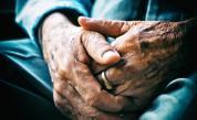 За дома за възрастни хора: