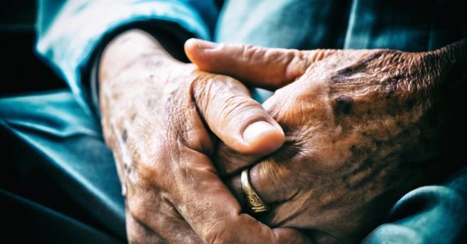 България За дома за възрастни хора: