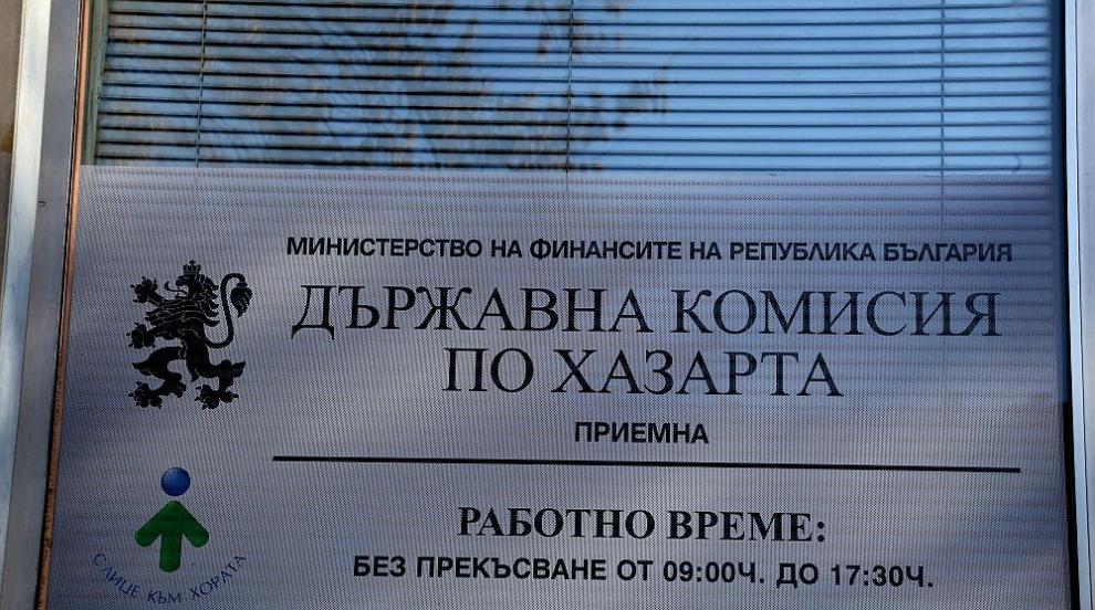 Спецпрокурори и полицаи влязоха в Комисията по хазарта, има арестувани