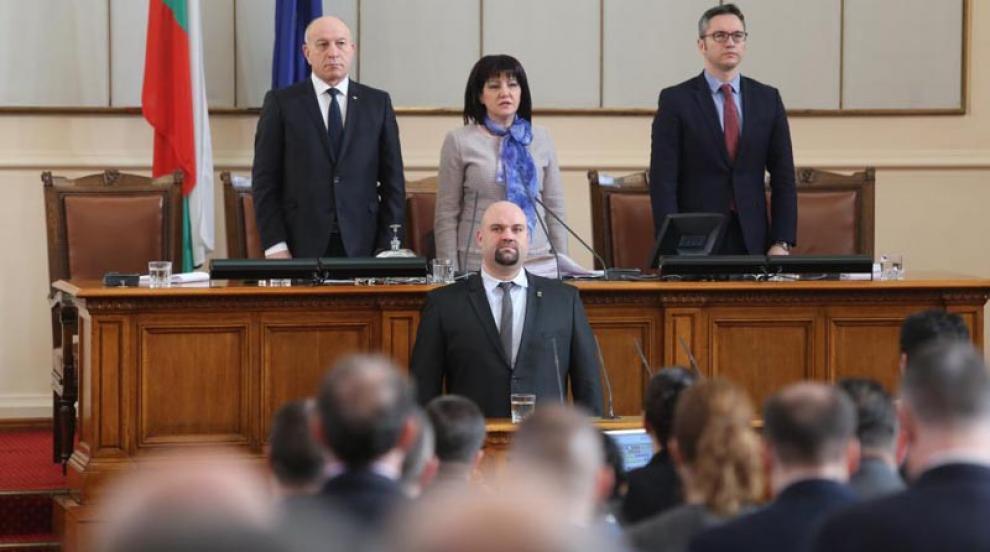 Деан Станчев положи клетва като депутат