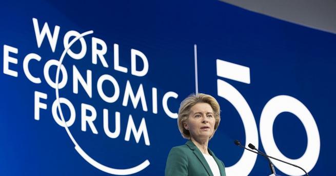 Председателят на Европейската комисия Урсула фон дер Лайен обеща, че