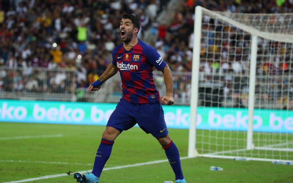 Нападателят на Барселона Луис Суарес вярва, че привържениците на Ливърпул