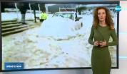Прогноза за времето (22.01.2020 - централна емисия)