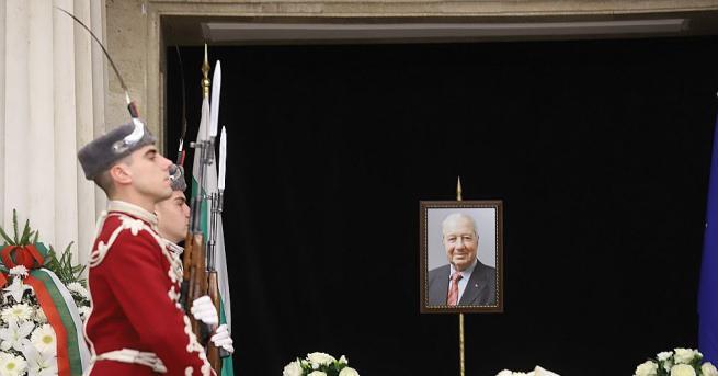 България се сбогува със световноизвестния български математик и политик академик