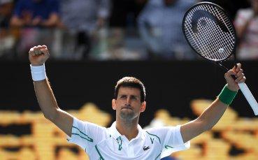 Убедителен Джокович се класира за четвъртия кръг в Австралия