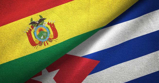 Преходното правителство на Боливия скъса дипломатическите отношения с Куба, която