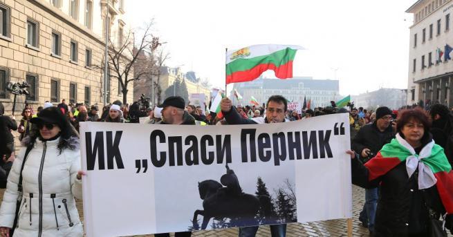 Перничани пристигнаха в центъра на столицата, за да протестират отново