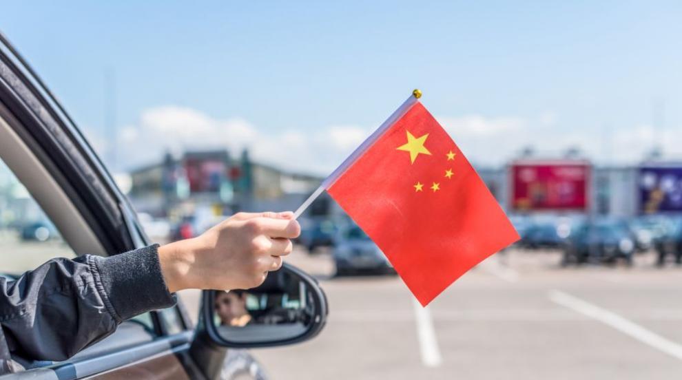 Китай назначи ръководител на агенцията за...