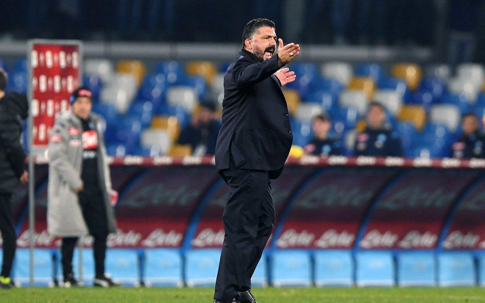 Треньорът наНаполи- Дженаро Гатузобе много доволен от победата с 2:1