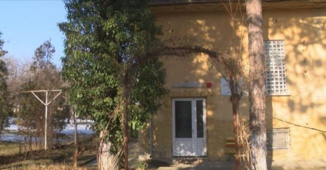Комплексната проверка в Дома за хора с деменция в Горско