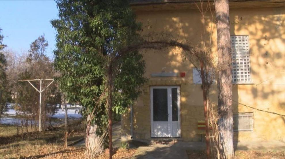 Прокуратурата не установи нарушения в Дома за стари хора в Горско Косово