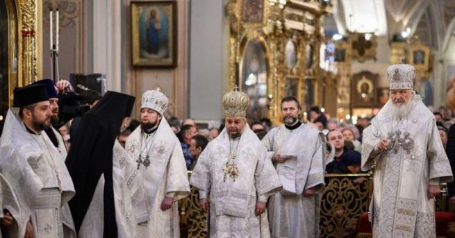 Московският патриарх Кирил се надява, че българският народ завинаги ще