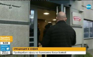 Спецакция в офиса на собственика на Левски