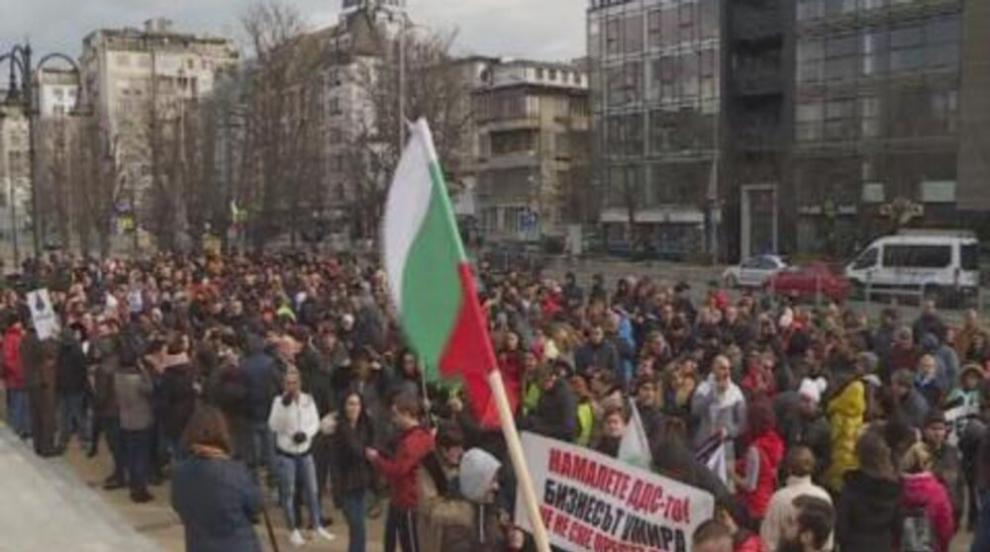 Повече от 300 представители на бизнеса протестираха пред НАП - Варна и...
